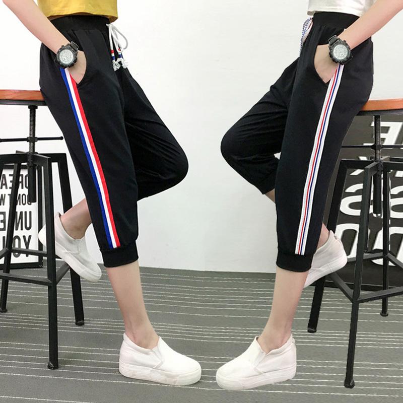 超大码运动短裤女夏季加肥加大号中裤胖mm200斤宽松哈伦七分裤子
