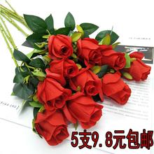 假花仿真花束家居装饰花单支玫瑰花绢花婚庆客厅摆设塑干花包邮