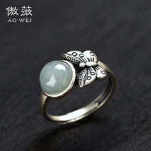 Ao Wei S925 Silver Ring Female Hetian Jade Opening Handmade Silver Ring Simple Literary Fashion Atmospheric Ring
