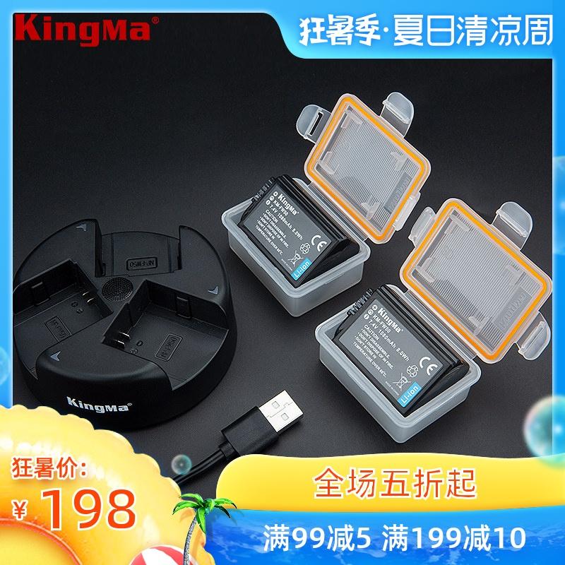 劲码NP-FW50电池 索尼微单相机A7r2 s2 A7m2 A7R A72 A6500 A6300 A6000电池A5100 NEX-5T 5R 3N 6配件非原装