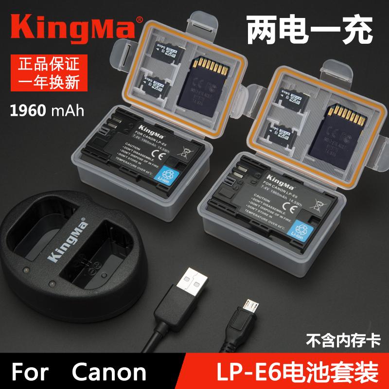 Сила код LP-E6 аккумулятор канон 5D4 80D 5D2 5D3 70D 60D 6D 7D2 7D 5DSR установите