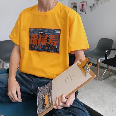 1潮牌短袖男T恤时尚潮流欧美风bf风韩版潮大码宽松t恤T352-P35