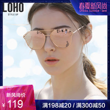 LOHO Polarized Sunglasses Female Round Face Fashion New Type Net Red Glasses Pink Personality Cat Eye Sunglasses Female LHK009