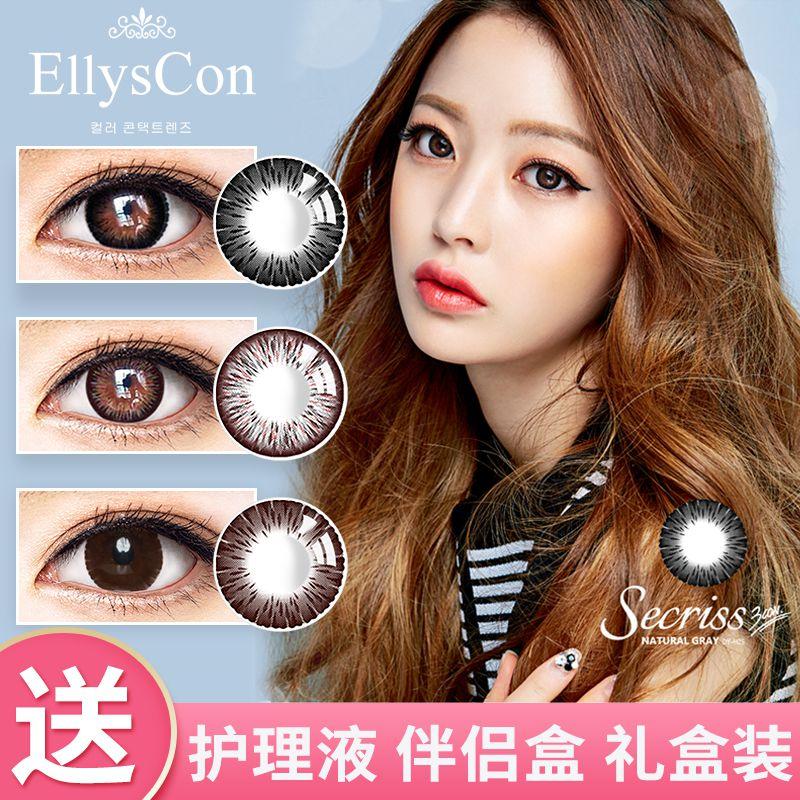 2片装大小直径美瞳年抛近视隐形眼镜境大萝莉黑色巧克力色自然YL