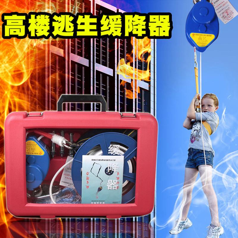宇安消防3C高层往复式救生缓降器高楼火灾逃生家用救生应急钢丝绳