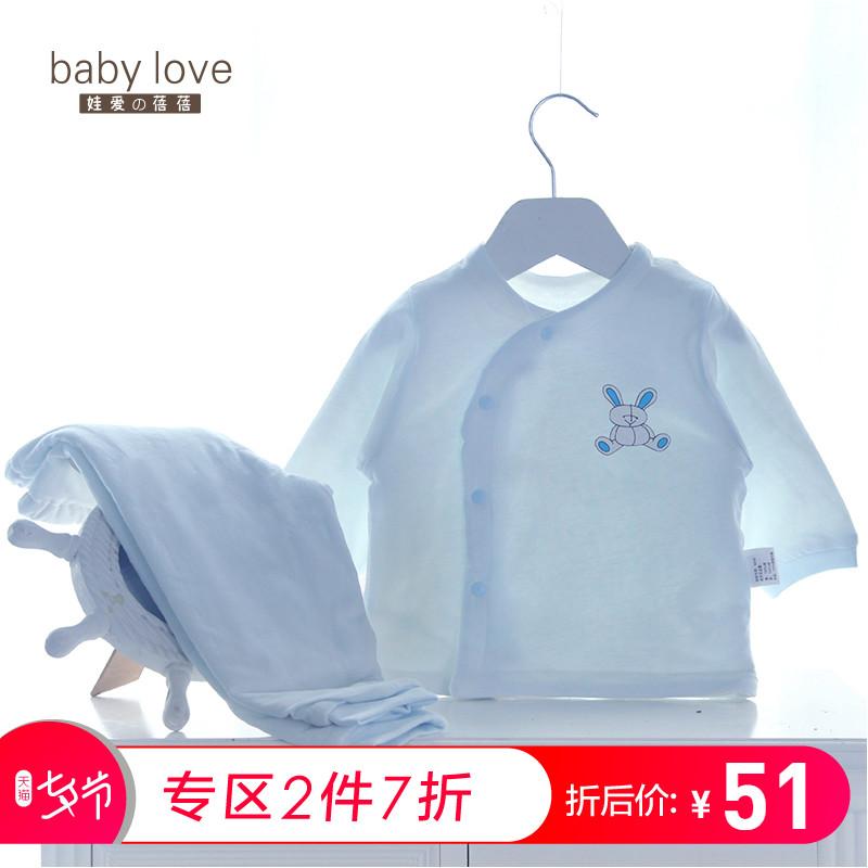 【清仓】婴儿和尚服新生儿纯棉保暖薄棉内衣套装初生宝宝春秋冬季