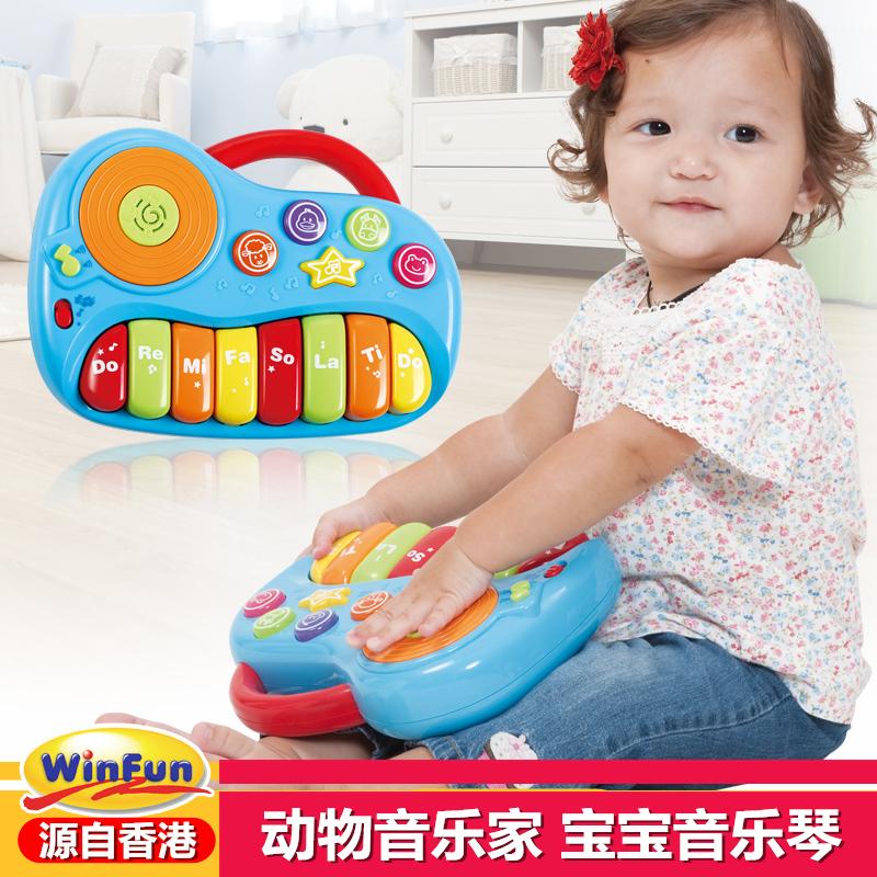 英紛動物音樂家手拍琴 帶打碟電子琴 嬰幼兒音樂早教玩具寶寶樂器