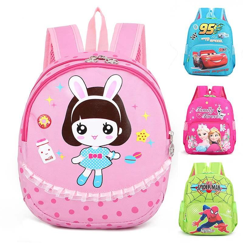 限量幼儿园小书包儿童书包双肩背包卡通幼儿园书包定做礼品包中性
