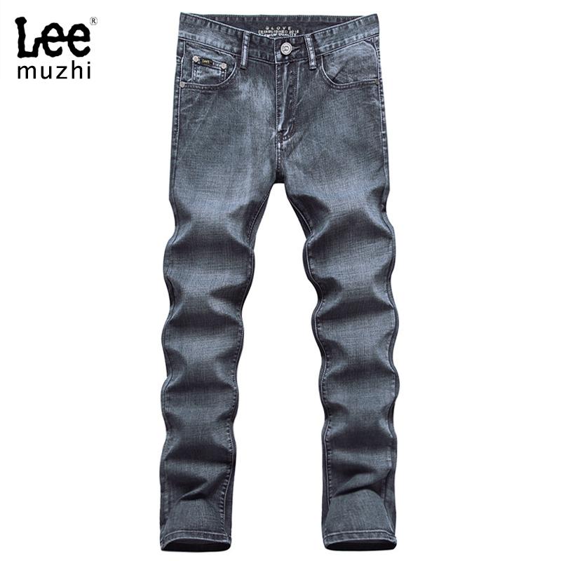muzhilee正品高端牛仔裤男夏季薄款直筒裤子男弹力修身休闲小直脚