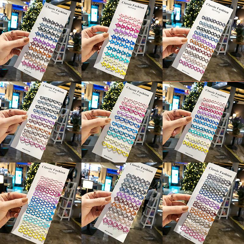 (用7.97元券)韩国泫雅同款发夹爱心一字夹ins网红糖果色边夹少女彩色发卡发饰
