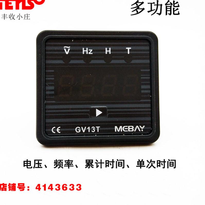 GV 13 T-LED各種発電機の電圧、周波数、時間などの多機能計器は電球の回転数を検出します。
