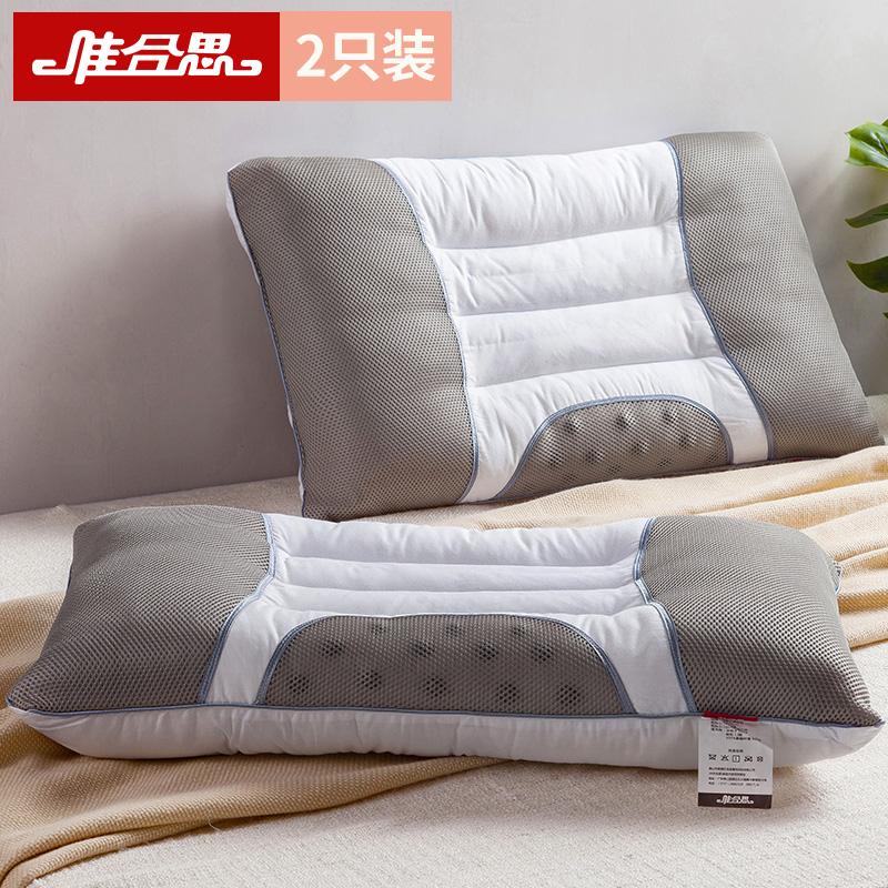 一对装决明子枕头助睡眠情侣带枕套(非品牌)