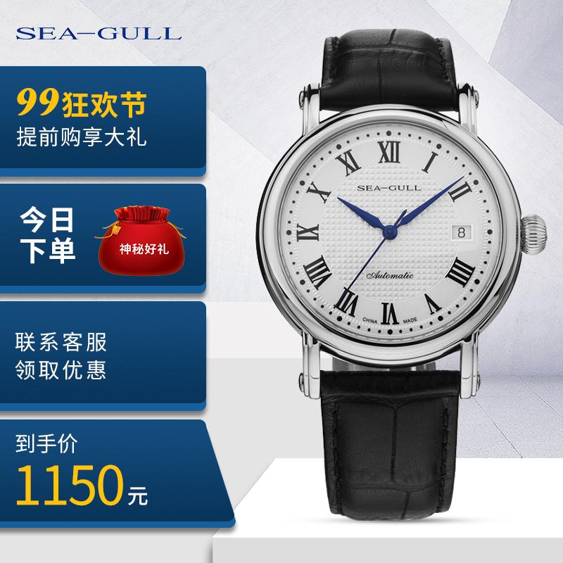 联保海鸥手表商务简约男表男士腕表单日历皮带自动机械表819.368