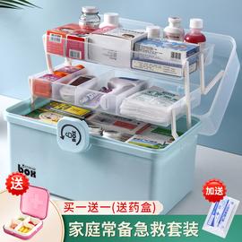 药箱医药箱家庭装大容量便携急救箱家用全套应急医疗箱药品收纳盒
