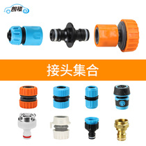Lang Qi faucet 3 points 4 minutes 5 minutes 6 minutes 1 inch plastic copper nipple Two-way connection extension pouring flower hose joint