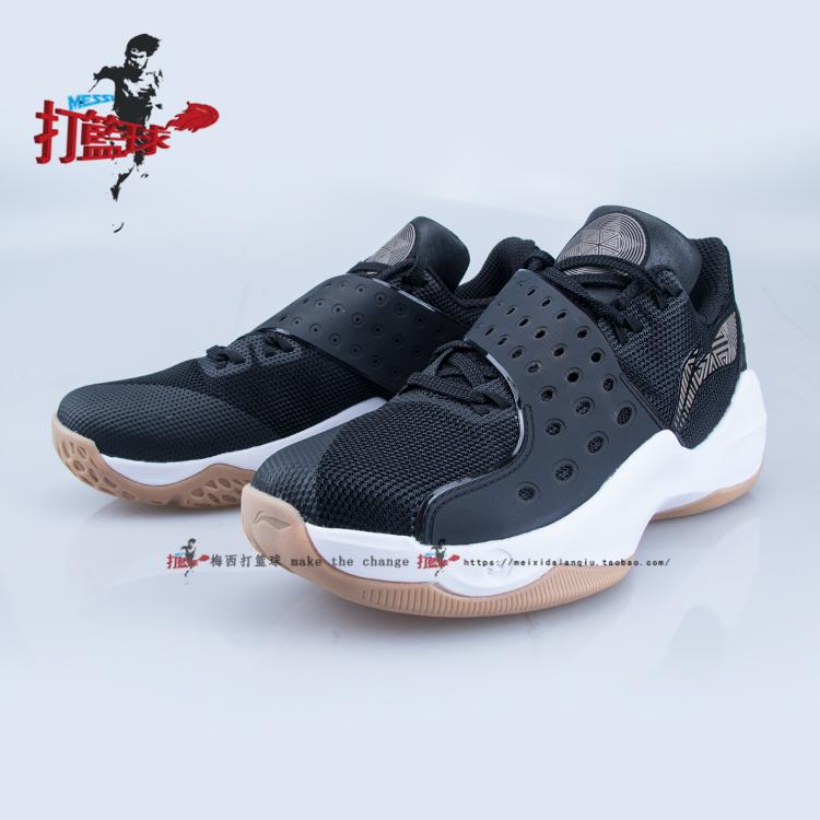 正品李宁CBA系列音速6六代低帮实战云缓震专业篮球鞋ABAN053 021