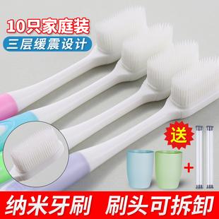 纳米牙刷软毛成人款家用超牙缝刷软细儿童家庭装组合装硅胶替换头品牌