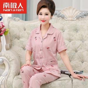 睡衣女夏季薄款短袖长裤开衫套装中老年人妈妈纯棉中年家居服套装
