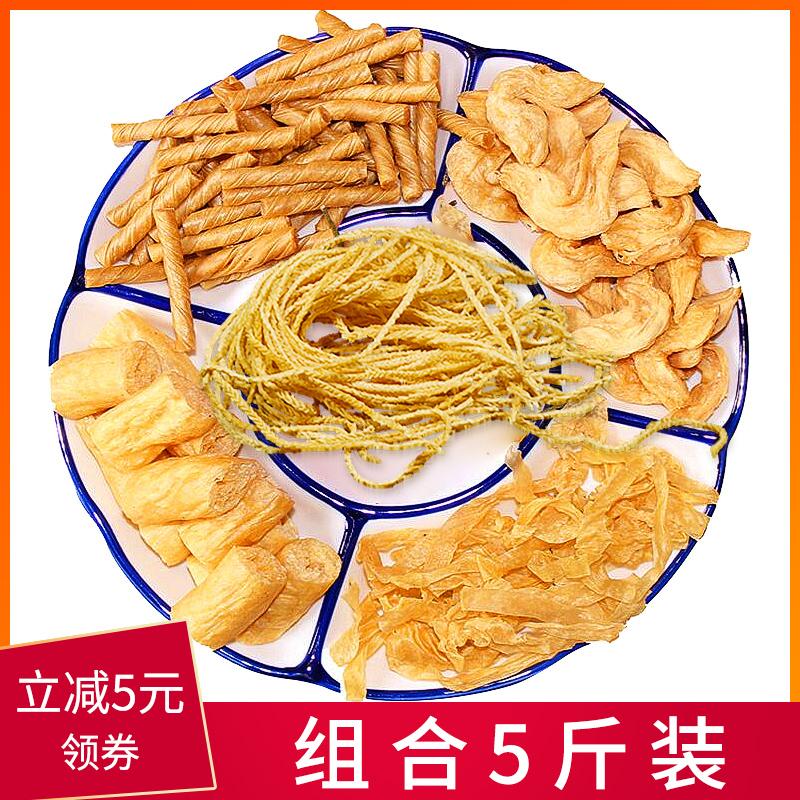 5斤豆制品干货人造肉 素鸡翅 豆肠 豆皮 豆筋 羊肚丝 火锅麻辣烫 - 封面