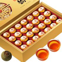 中秋新会2020小青柑礼盒装青桔普洱茶迷你小沱茶散装桔陈皮茶叶