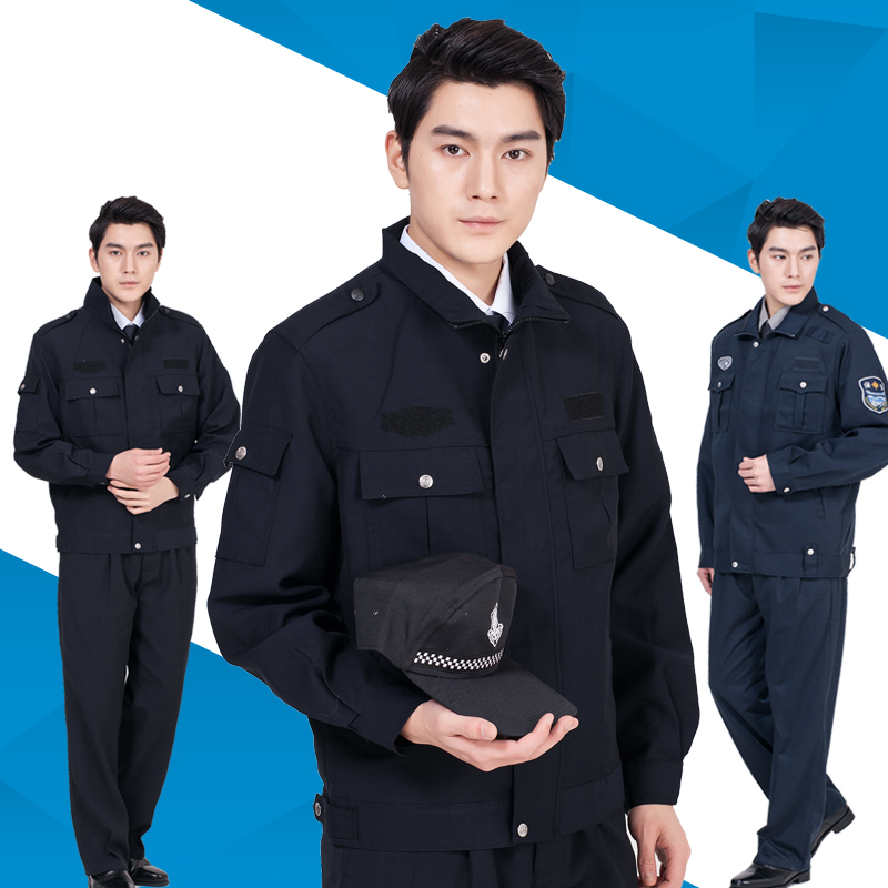Spring and autumn security suit jacket zipper hotel property security suit escort service