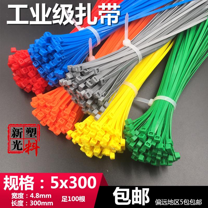 5x300 стран стандартный 30 см в длину разноцветный Нейлоновая кабельная стяжка пластиковая самоблокирующаяся красный желтый синий Зеленый цвет 8 ног ног 100 бесплатная доставка по китаю