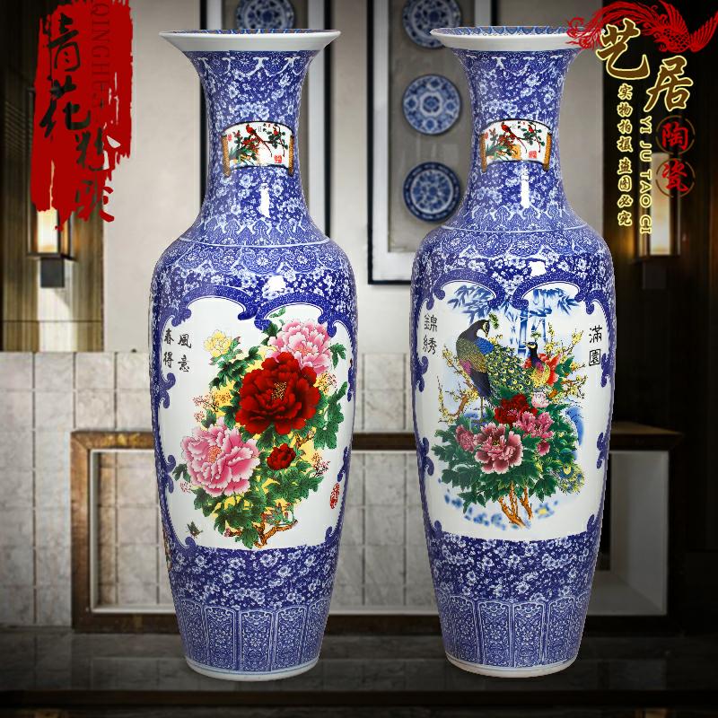 景徳鎮陶磁器の手描きの花が咲きます。富貴な青と白の磁器の瓶の大きなサイズが着地しました。