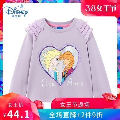 2020冰雪奇缘春季新款长袖T恤爱莎公主气质紫上衣纯棉透气打底衫