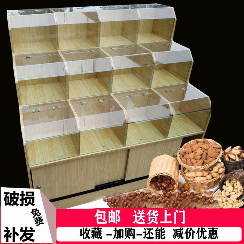 干果柜超市五谷杂粮展示柜零食货架实木散装玻璃干货瓜子展柜