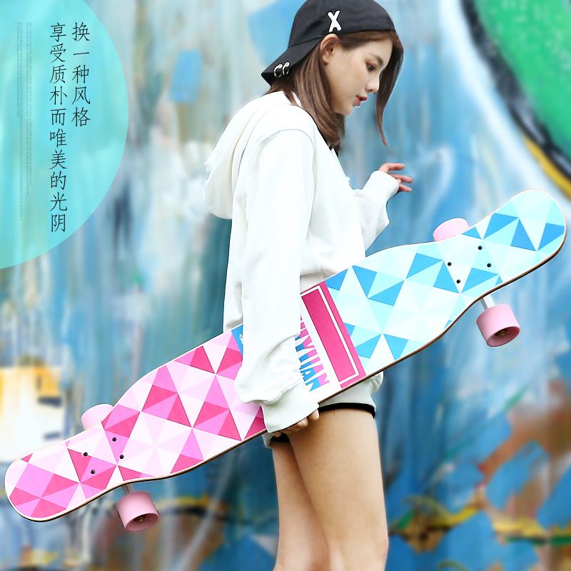 长板滑板女生男孩初学者青少年成人闪光轮抖音舞板双翘四轮滑板车