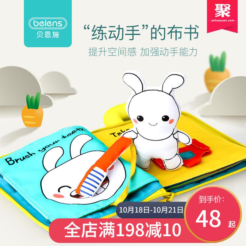 Детские тканевые книги Артикул 569270333333