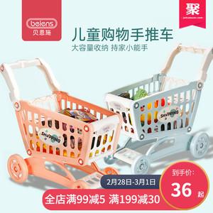 领10元券购买贝恩施购物车玩具女孩超市小手推车