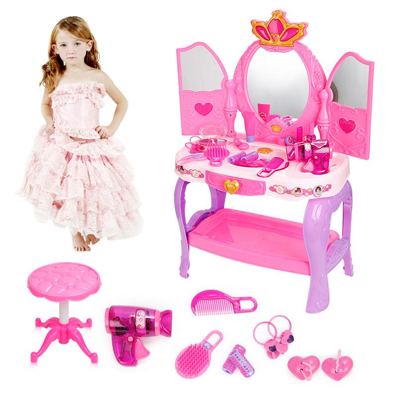 貝恩施兒童過家家玩具套裝 仿真女孩過家家梳妝台 3~6歲益智玩具