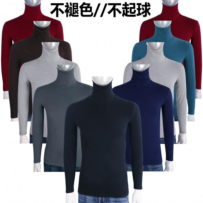 (用3元券)长袖t恤修身弹力莱卡棉纯色打底衫