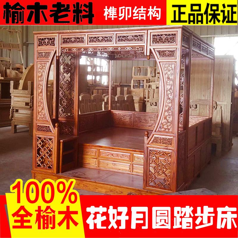 Спеццена промоакция следующий ясно античный мебель / классическая дерево / двуспальная кровать / резьба королева / тянуть шаг кровать / полка кровать
