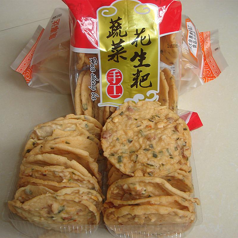 热卖江西赣南特产手工蔬菜花生巴月亮巴/豆巴休闲糕点零食6袋包邮