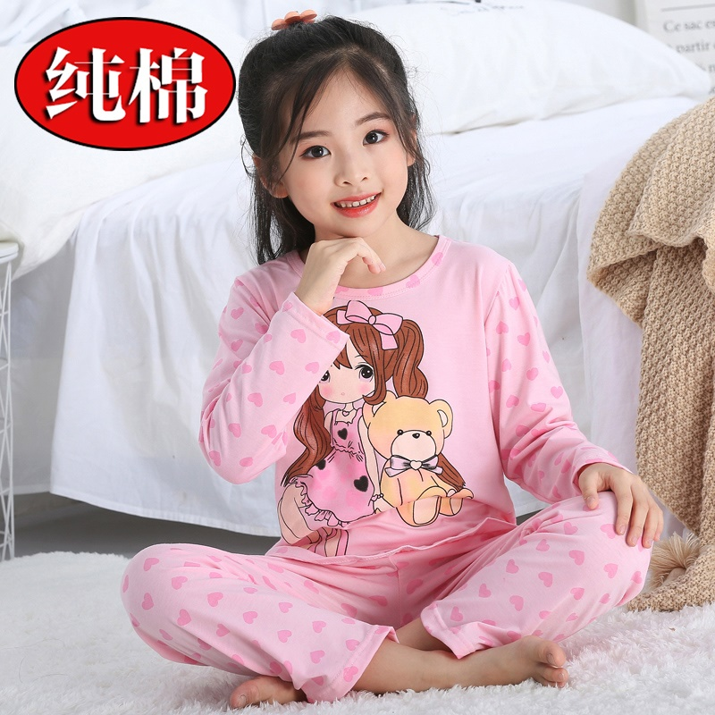 Autumn and winter childrens pajamas womens long sleeve childrens home clothes girls Princess lovely girls suits