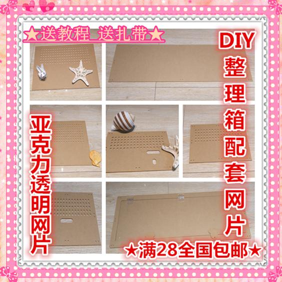 【 обещание обещание домой 】 DIY разбираться коробка акрил доска вентиляции издание хомячки еж клетка DIY полный 28 бесплатная доставка