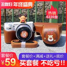 定制XA5佳能M50相机包M10皮套M6索尼A6000圣诞鹿A5100富士XA7棕色