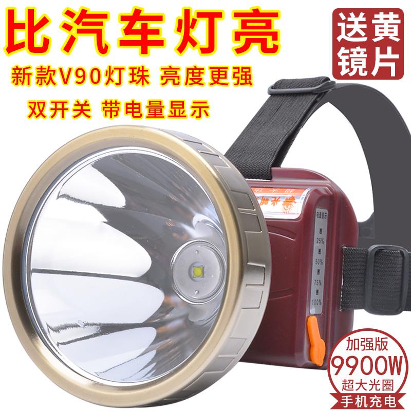 98.00元包邮新款9900w强光led可充电钓鱼灯