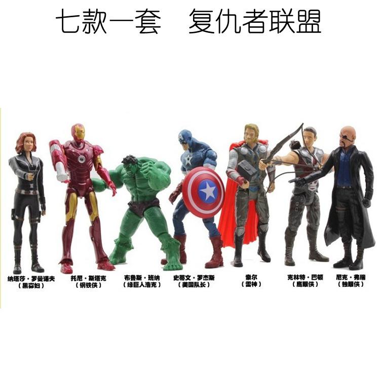 复仇者联盟漫画英雄美国队长绿巨人钢铁侠可动人偶可发光 7款一套