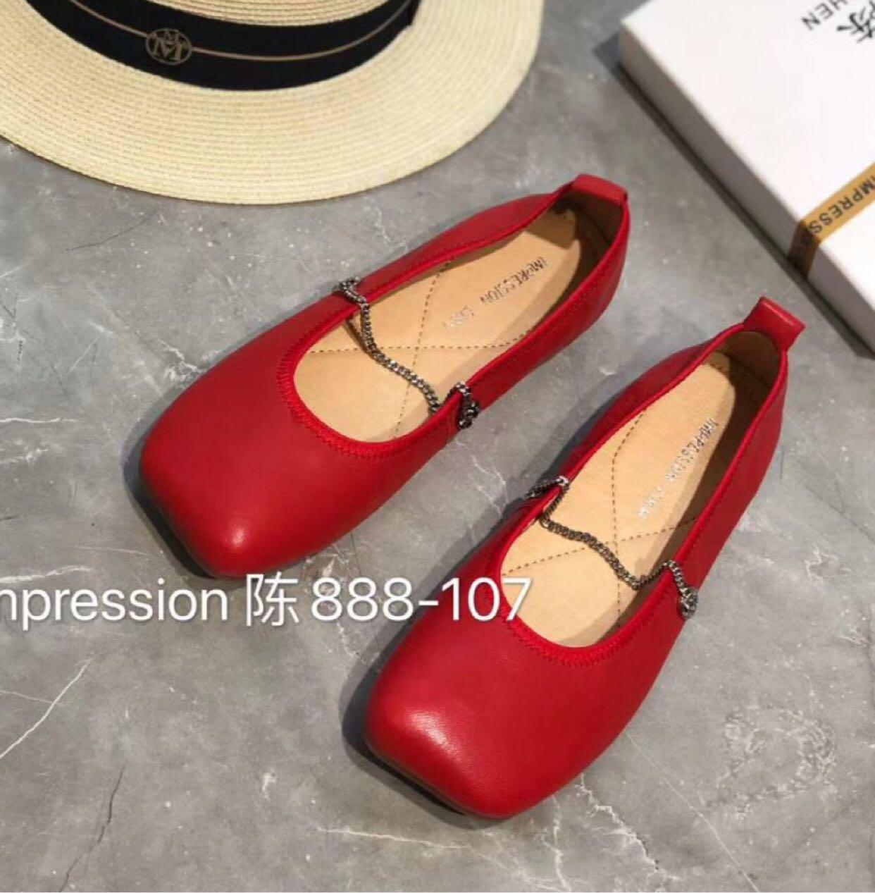 米拉之家女鞋新款芭蕾舞款式舒适平底鞋真皮漆皮浅口单鞋简约大气