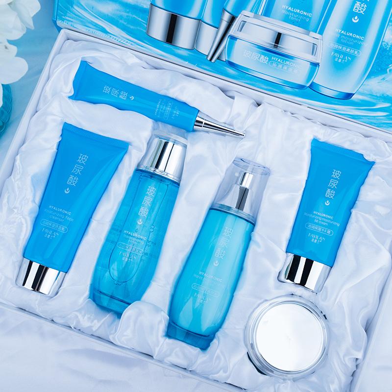 法意兰玻尿酸保湿补水护肤品套装收缩毛孔提亮肤色水乳液正品女