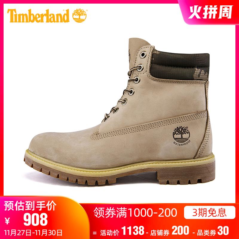 【经典款】timberland户外休闲马丁靴