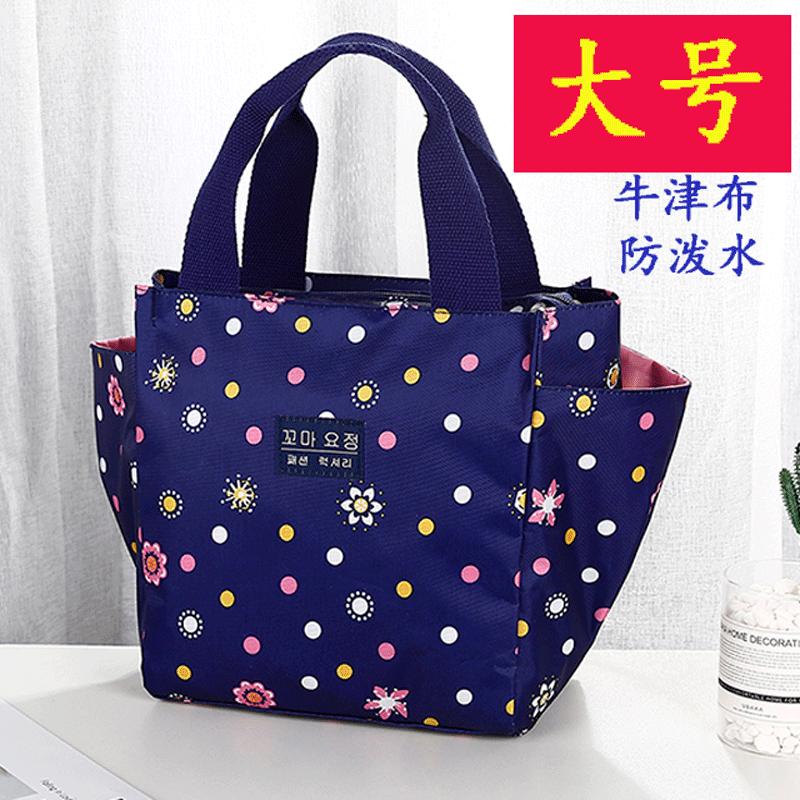 Текстильные сумки Артикул 615025553072