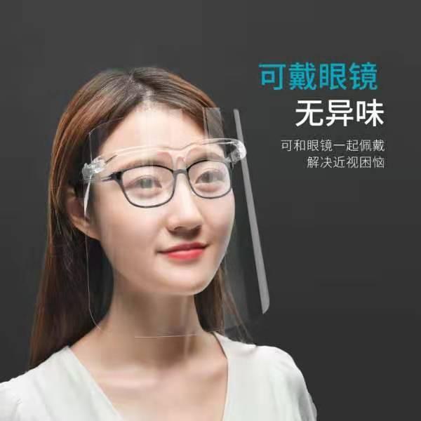 厨房炒菜防油烟面罩女防油溅脸部防护透明挡遮面具烧做饭面部神器