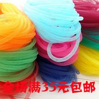 查看8mm彩色弹力网带网管圣诞节庆用品服装饰品头饰弹性网纱辅料价格