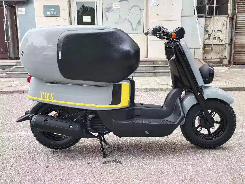 原装进口雅马哈VOX小踏板50cc水冷电喷摩托车男女绵羊代步小毛驴10月22日最新优惠