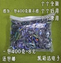 Аксессуары для обслуживания Смешанный смешанный электролитический конденсатор Электронный компонент Конденсаторная упаковка 400 грамм