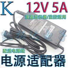 Интегральная микросхема OTHER 12V 5A